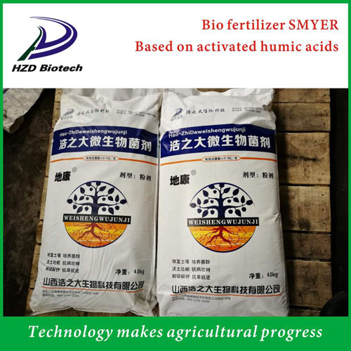 Bio fertilizer SMYER