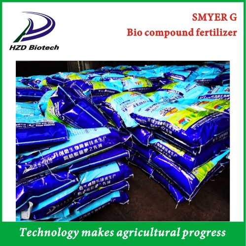 Bio fertilizer SMYER G